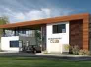 Коттеджный поселок Веледниково Club (Веледниково Клаб)